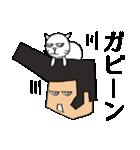 リーゼントおじさんと猫(個別スタンプ:38)