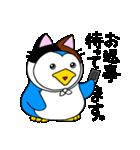 ねこかぶりペンギン、本音も少々(個別スタンプ:1)