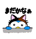 ねこかぶりペンギン、本音も少々(個別スタンプ:2)