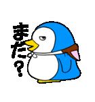 ねこかぶりペンギン、本音も少々(個別スタンプ:3)