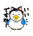 ねこかぶりペンギン、本音も少々(個別スタンプ:6)