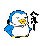 ねこかぶりペンギン、本音も少々(個別スタンプ:9)