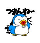 ねこかぶりペンギン、本音も少々(個別スタンプ:11)