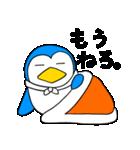 ねこかぶりペンギン、本音も少々(個別スタンプ:12)