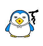 ねこかぶりペンギン、本音も少々(個別スタンプ:15)