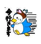 ねこかぶりペンギン、本音も少々(個別スタンプ:16)