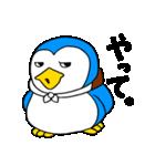 ねこかぶりペンギン、本音も少々(個別スタンプ:17)