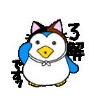 ねこかぶりペンギン、本音も少々(個別スタンプ:18)