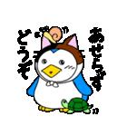 ねこかぶりペンギン、本音も少々(個別スタンプ:22)