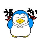 ねこかぶりペンギン、本音も少々(個別スタンプ:25)