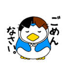 ねこかぶりペンギン、本音も少々(個別スタンプ:26)