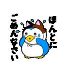 ねこかぶりペンギン、本音も少々(個別スタンプ:28)