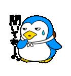 ねこかぶりペンギン、本音も少々(個別スタンプ:30)