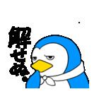 ねこかぶりペンギン、本音も少々(個別スタンプ:31)