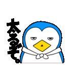ねこかぶりペンギン、本音も少々(個別スタンプ:36)