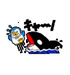 ねこかぶりペンギン、本音も少々(個別スタンプ:40)