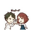 i♡p LOVE×LOVE(個別スタンプ:30)