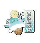 カエルアイスクリーム(にゅ~)(個別スタンプ:1)