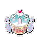 カエルアイスクリーム(にゅ~)(個別スタンプ:2)
