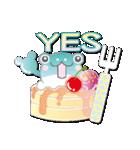 カエルアイスクリーム(にゅ~)(個別スタンプ:3)