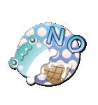 カエルアイスクリーム(にゅ~)(個別スタンプ:4)