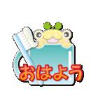 カエルアイスクリーム(にゅ~)(個別スタンプ:5)