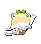 カエルアイスクリーム(にゅ~)(個別スタンプ:7)