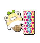 カエルアイスクリーム(にゅ~)(個別スタンプ:8)