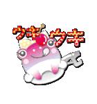 カエルアイスクリーム(にゅ~)(個別スタンプ:9)