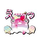 カエルアイスクリーム(にゅ~)(個別スタンプ:11)