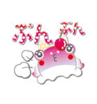 カエルアイスクリーム(にゅ~)(個別スタンプ:12)