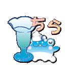 カエルアイスクリーム(にゅ~)(個別スタンプ:13)