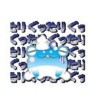 カエルアイスクリーム(にゅ~)(個別スタンプ:14)