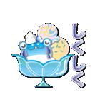 カエルアイスクリーム(にゅ~)(個別スタンプ:16)