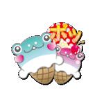 カエルアイスクリーム(にゅ~)(個別スタンプ:17)