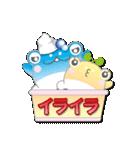 カエルアイスクリーム(にゅ~)(個別スタンプ:18)