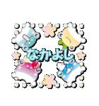カエルアイスクリーム(にゅ~)(個別スタンプ:19)