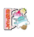 カエルアイスクリーム(にゅ~)(個別スタンプ:20)