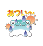 カエルアイスクリーム(にゅ~)(個別スタンプ:22)