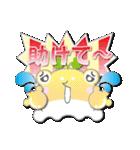 カエルアイスクリーム(にゅ~)(個別スタンプ:25)