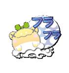 カエルアイスクリーム(にゅ~)(個別スタンプ:27)