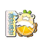 カエルアイスクリーム(にゅ~)(個別スタンプ:28)
