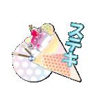 カエルアイスクリーム(にゅ~)(個別スタンプ:29)