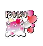 カエルアイスクリーム(にゅ~)(個別スタンプ:30)