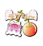 カエルアイスクリーム(にゅ~)(個別スタンプ:31)