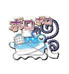 カエルアイスクリーム(にゅ~)(個別スタンプ:35)