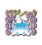 カエルアイスクリーム(にゅ~)(個別スタンプ:36)