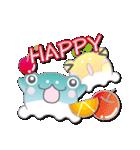 カエルアイスクリーム(にゅ~)(個別スタンプ:37)