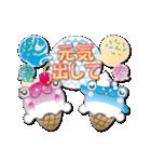 カエルアイスクリーム(にゅ~)(個別スタンプ:38)