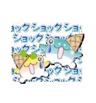 カエルアイスクリーム(にゅ~)(個別スタンプ:39)